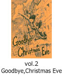 Goodbye,Christmas Eve